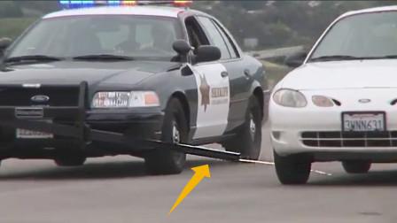 警车用上这设备,瞬间逼停车辆,歹徒无路可逃