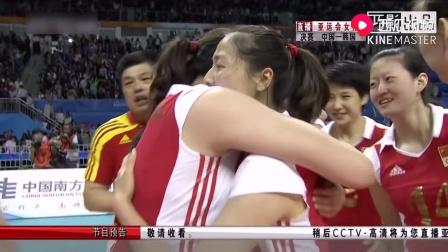 2010广州亚运会女排决赛 中国女排vs韩国女排决胜局