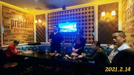 唱一首《泪蛋蛋掉在酒杯杯里》 深圳蓝钻音乐会所2021.2.14