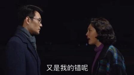 大江大河2:原来你不懂我,宋运辉提离婚