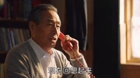大江大河2:宋运辉师父真用心,人生导师