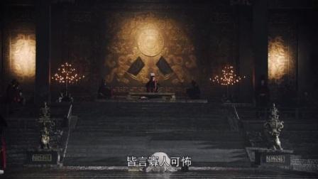 大秦赋:荆轲刺秦差一步成功了,秦始皇嬴政这一刻也被吓到了!