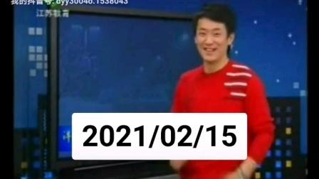 15380438354