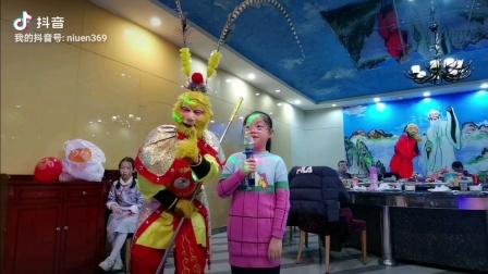 艺人:牛恩发现星童🤗刘梦凡