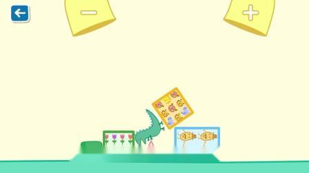 咦,这是什么游戏呢?小朋友们会玩吗?小猪佩奇游戏