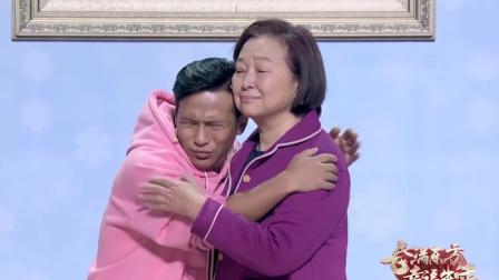 春晚:宋小宝一家人和和气气,谁都不知道先前发生了什么!