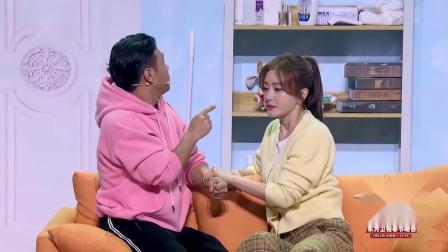 春晚:宋小宝一年换一个女朋友,妻子立马不高兴了!