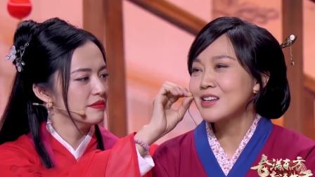 春晚:武林外传导演人太好,每个演员都会认真照顾!