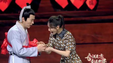 春晚:吕秀才要和芙蓉大婚了,意外捡到神灯穿越过去!