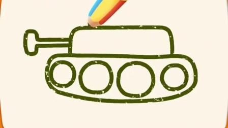 四步轻松画出霸气坦克,果断收藏!