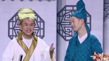 春晚:江南四大才子居然会说泰文,秋香和他交流了起来!
