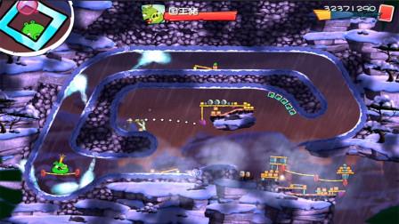 愤怒的小鸟2游戏【1302】泰鸡陵最后一关计算时间瞄准BOSS,2060国王猪