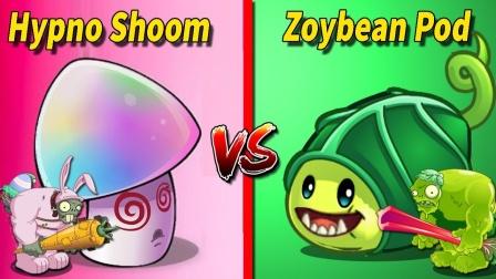 魅惑蘑菇VS蚕宝宝,僵尸被打得完全没有招架之力