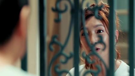 恋爱先生:女孩和邻居老头针锋相对,经过几次针对,两人竟成了忘年之交