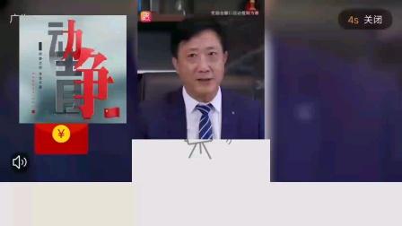 重庆綦江区广播电视台《綦江新闻》片头+片尾 2021年2月10日 点播版