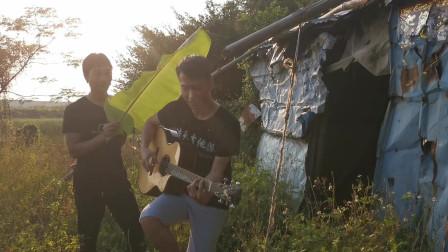 牛棚吉他大师,拆阿浩台,在我面前你居然敢唱(十年)
