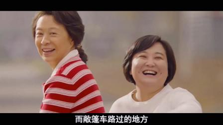 《你好李焕英》中的5个细节,个个让人泪奔,你发现了几个?