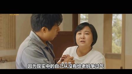 爆笑喜剧片《你好李焕英》,全程高能笑点密集,结局感动到哭!