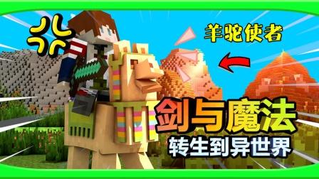 这叫欧皇附体!第10期-逍遥小枫-我的世界Minecraft