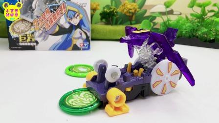 爆裂飞车玩具分享,来玩雷暴合体御星神啦!