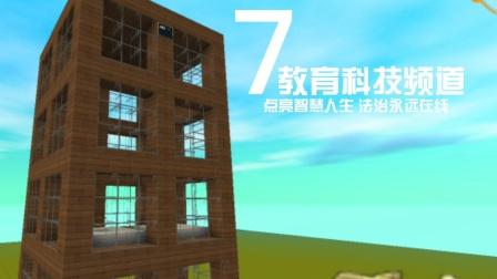 【架空】太东教育科技频道ID2(2011-2013)