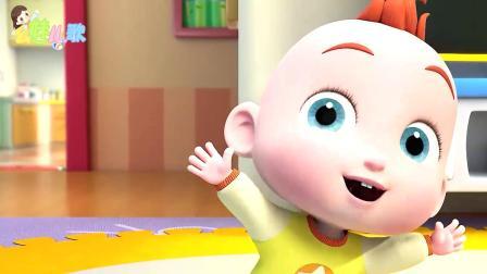 超级宝贝JOJO:我是你的小可爱