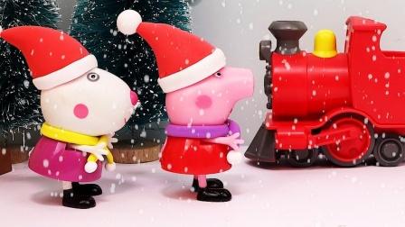 太好玩了,小猪佩奇小羊苏西竟遇到冰雪奇缘雪宝?
