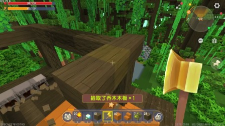 雨林生存:涓涓盖树屋,使唤大猫挖沙子!
