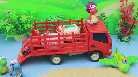 卡车先生带来了好多恐龙 你都认识吗?