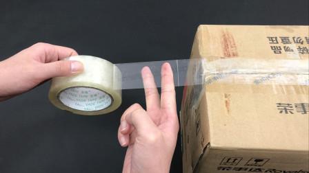 两根手指断胶带,比剪刀还好用,生活必备小技能,好方法学会不亏