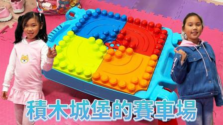 在桌上做一个积木城堡! Mega Bloks美高积木学习游习桌 sunnyyummy的玩具箱 @台湾玩具反斗城