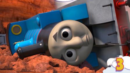 托马斯和朋友的小故事 五大精彩时刻之撞车