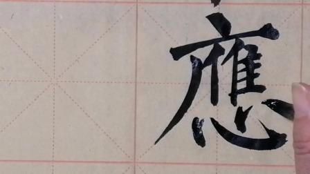 王维五言绝句杂诗第二句:应知故乡事