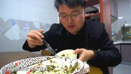 驴肉五花臊子配大蒜,牛年第一顿真碳水,剩菜就该这样吃,过瘾
