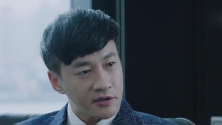 《好看中国蓝》:温哲泄露消息给章小鱼,金小贝上门讨伐 卫视预告 20210218