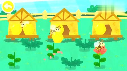 宝宝巴士启蒙教育:农场的花都开了,小蜜蜂都来采蜂蜜了!