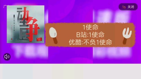 重庆南川区融媒体中心(转播重庆卫视《重庆新闻联播》)片头+片尾+结束转播 2021年2月18日