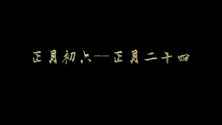 秦腔李梅收徒展演~再续红梅缘