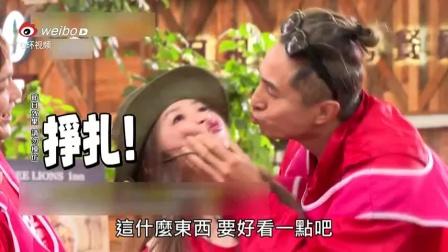 下流低俗的台湾电视节目,女艺人脱内衣比胸看谁的大,与主持人亲嘴,还找观众量胸。