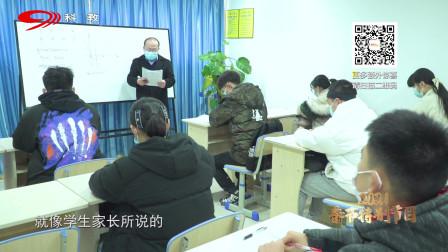 【教育社区】认真践行教育30年,他们用专业引领每个孩子向前!