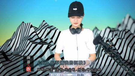中文车载《女人你不懂我的沉默》,DJ舞曲大碟!