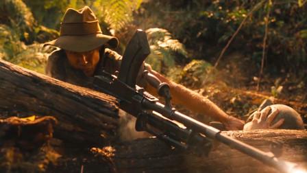 一部惊心动魄的丛林战争电影 看了不下10遍!