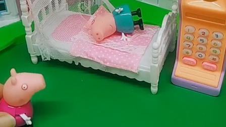 佩奇看见乔治去睡觉了,佩奇去唱歌了,佩奇也太调皮了
