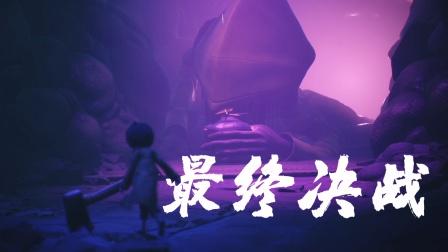 小小梦魇2:小女孩变成终极梦魇,勇敢的主角要如何拯救她!