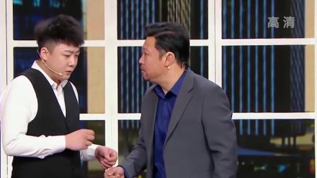春晚:贾冰不仅自己开公司,大过年的秀了一下南京话!