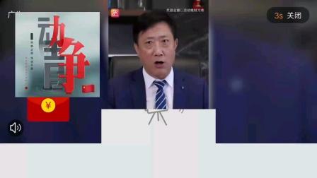 重庆南川区融媒体中心《南川新闻》片头+片尾 2021年2月18日 电视播出版 首播19:32