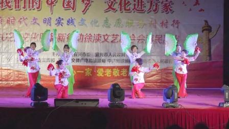2021年春节徐渎文艺联合会走进下邾社区专场文艺晚会