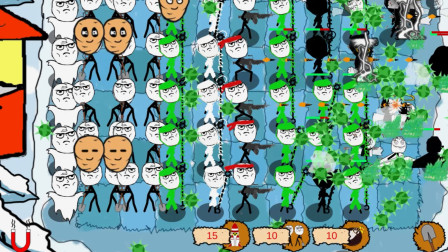 植物大战僵尸滑稽版第十三期:原谅色绿帽兵种登场,全屏攻击太霸气了
