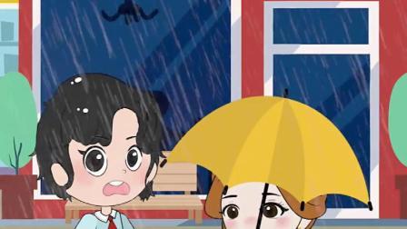 小明借雨伞,互助友爱的白雪