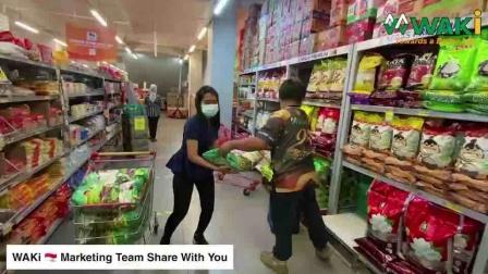 华琪国际集团印度尼西亚分公司慈善公益活动